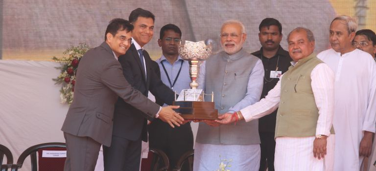 Prime Minister's Trophy